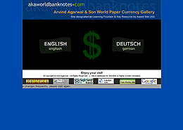 screenshot World Paper Currency Gallery